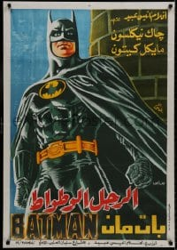8t107 BATMAN Egyptian poster 1989 directed by Tim Burton, Keaton, completely different art!