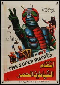 8t114 KAMEN RIDER SUPER-1: THE MOVIE Egyptian poster 1981 incredible completely different art!