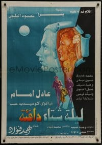 8t119 LAYLAT SHETAA DAFE'A Egyptian poster 1981 Samy art of Adel Imam and Youssra!