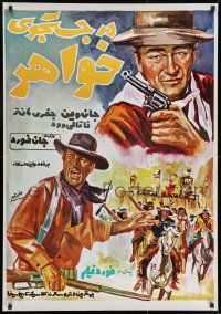 8t017 SEARCHERS Iranian poster R1970s John Ford, art of John Wayne with revolver and rifle!