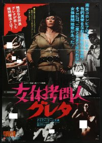 8t994 Wanda The Wicked Warden Japanese 1977 Jess Franco Great Trashy Images Of Sexy Dyanne
