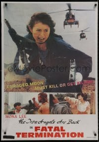 8t055 FATAL TERMINATION Lebanese 1988 Andrew Kam's Chi Se Da Feng Bao, action and adventure!