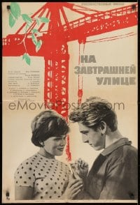 8t329 NA ZAVTRASHNEY ULITSE Russian 22x32 1965 Samodeyanko, art of crane & image of couple!