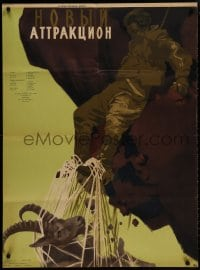 8t333 NEW NUMBER COMES TO MOSCOW Russian 29x40 1958 Khomov art of goat entangled w/soldier!