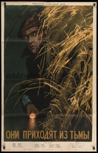 8t348 PRICHAZEJI Z TMY Russian 27x42 1955 cool Fraiman artwork of man skulking with flashlight!