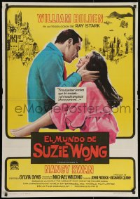 8t084 WORLD OF SUZIE WONG Spanish R1971 William Holden was the first man that Nancy Kwan ever loved!