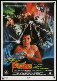 8t006 NIGHTMARE ON ELM STREET Thai poster 1984 different art of Langenkamp & Freddy by Tongdee!