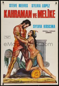 8t032 HERCULES UNCHAINED Turkish R1970s different art of Steve Reeves & sexy Sylvia Koscina by Emal!