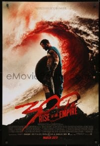 8w017 300: RISE OF AN EMPIRE March 2014 style advance DS 1sh 2014 sword & sandal action!