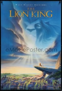 9g771 LION KING DS 1sh 1994 Disney Africa, John Alvin art of Simba on Pride Rock with Mufasa in sky
