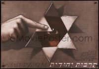 9g179 KULTURA ZYDOWSKA W PLAKACIE POLSKIM exhibition Polish 27x38 1987 folding Star of David by Gorowski!