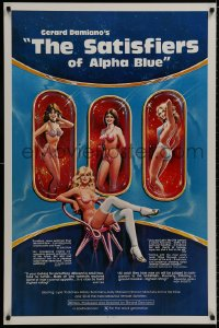 9g875 SATISFIERS OF ALPHA BLUE 1sh 1981 Gerard Damiano directed, sexiest sci-fi artwork!