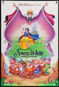 9g902 SNOW WHITE & THE SEVEN DWARFS DS 1sh R1993 Disney animated cartoon fantasy classic!