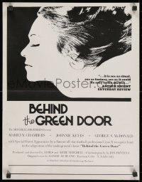 9g225 BEHIND THE GREEN DOOR 17x22 special poster 1972 Mitchell Bros' classic, art of Marilyn Chambers!