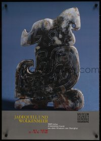 9g175 JADEQUELL UND WOLKENMEER 24x33 German museum/art exhibition 1988 great sculpture!