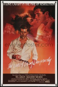 9g995 YEAR OF LIVING DANGEROUSLY 1sh 1983 Peter Weir, artwork of Mel Gibson by Stapleton and Peak!