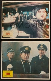 9k038 1941 8 int'l LCs 1979 Steven Spielberg, Treat Williams, Toshiro Mifune, Christopher Lee!
