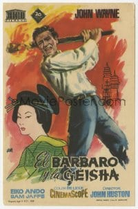 9m093 BARBARIAN & THE GEISHA Spanish herald 1959 Jano art of John Wayne & Eiko Ando, John Huston!