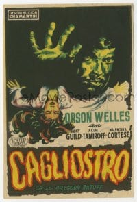 9m102 BLACK MAGIC Spanish herald 1953 art of hypnotist Orson Welles as Cagliostro & Nancy Guild!