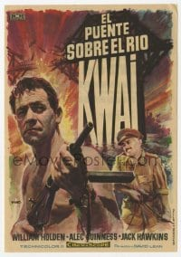 9m116 BRIDGE ON THE RIVER KWAI Spanish herald 1958 William Holden, Guinness, David Lean, Mac art!