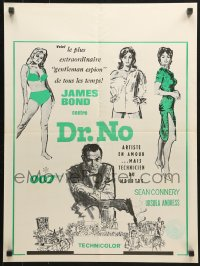 9t010 DR. NO Canadian 1963 camera films Connery as James Bond w/ sexy Ursula Andress!