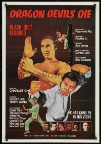 9t039 BLOODED TREASURY FIGHT Hong Kong R1981 Hsueh Li Pao's Xue rou mo fang, kung fu martial arts!