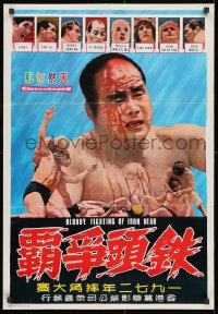 9t040 BLOODY FIGHTING OF IRON HEAD Hong Kong 1972 wild images of injured wrestlers bleeding in ring!