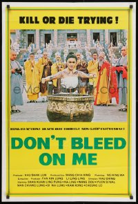 9t041 DON'T BLEED ON ME Hong Kong 1980s Lingfeng Shangguan, karate martial arts image!
