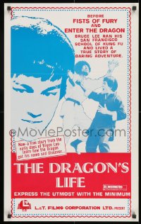 9t042 DRAGON'S LIFE Hong Kong 1970s Bruce Lee ran a San Francisco school of kung fu!