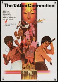 9t045 TATTOO CONNECTION Hong Kong 1979 So Man Yee art of Jim Kelly, body art, & kung fu masters!