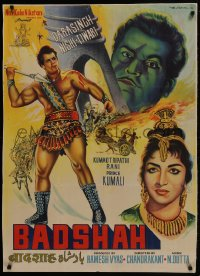 9t024 BADSHAH Indian 1964 Dara Singh, Nishi, Ramayan Tiwari, Rani, great fantasy art!