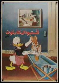 9t054 DADDY DUCK Iranian 1980s Walt Disney, wacky and cool art of Donald giving kangaroo a bath!