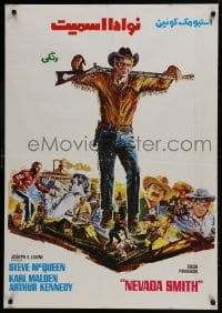 9t057 NEVADA SMITH Iranian 1966 Syaghaght Shahrzde art of Steve McQueen with English red title!