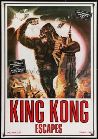 9t049 KING KONG ESCAPES Lebanese 1968 Kingukongu no Gyakushu, Toho, Honda, Empire State Building!