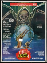 9t034 CASOS DE ALARMA Mexican poster 1986 great art of naked couple threatened by Death from AIDS!