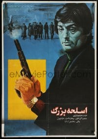 9t015 UNKNOWN PAKISTANI POSTER Pakistani 1970s Alain Delon? please help us identify!