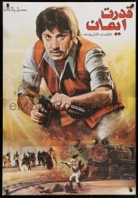 9t014 UNKNOWN PAKISTANI POSTER Pakistani 1970s action art, man with a maching gun over train!