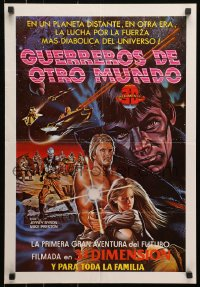 9t021 METALSTORM South American 1983 Charles Band 3-D, high noon at the end of the Universe!