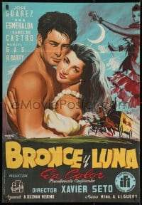 9t028 BRONCE Y LUNA Spanish 1953 Javier Seto's Bronze & Moon, romantic art by Frexe!