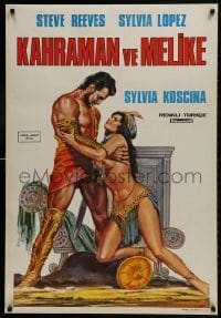9t066 HERCULES UNCHAINED Turkish R1970s different art of Steve Reeves & sexy Sylvia Koscina by Emal!