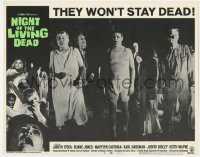 9y724 NIGHT OF THE LIVING DEAD LC #4 1968 George Romero classic, best c/u of zombies, super rare!