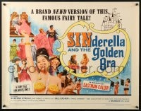 9z952 SINDERELLA & THE GOLDEN BRA 1/2sh 1964 a brand newd version of the famous fairy tale!