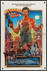 1b124 BIG TROUBLE IN LITTLE CHINA NSS style 1sh 1986 Kurt Russell & Kim Cattrall by Drew Struzan!