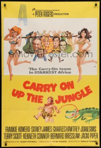 1b010 CARRY ON UP THE JUNGLE English 1sh 1970 Frankie Howerd & sexy babes in Africa, wacky art!
