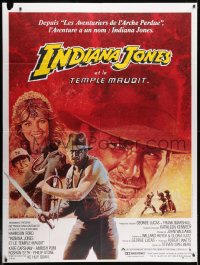 1c682 INDIANA JONES & THE TEMPLE OF DOOM French 1p 1984 completely different art by Michel Jouin!