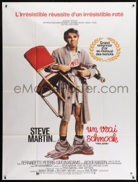 1c696 JERK French 1p 1980 wacky Steve Martin is the son of a poor black sharecropper!