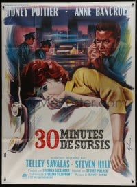1c900 SLENDER THREAD French 1p 1966 Poitier keeps Anne Bancroft from committing suicide, rare!
