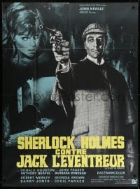1c923 STUDY IN TERROR French 1p 1966 different art of Neville as Sherlock Holmes by Jean Mascii!