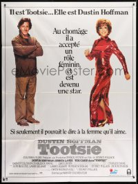 1c952 TOOTSIE French 1p 1982 great image of cross-dressing Dustin Hoffman as himself & in drag!
