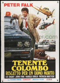 1c219 COLUMBO RANSOM FOR A DEAD MAN Italian 1p 1978 cool artwork of detective Peter Falk!